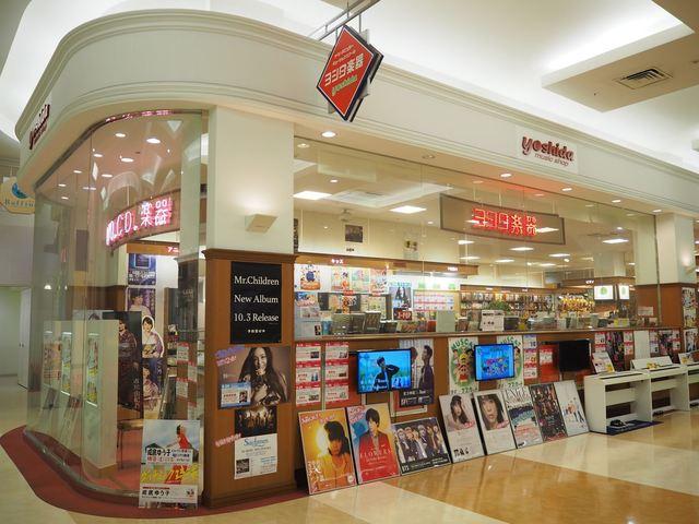 ヨシダ楽器 イオン福岡伊都店&イオン香椎浜店