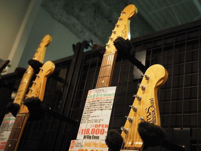 ミュージックランドKEY福岡店