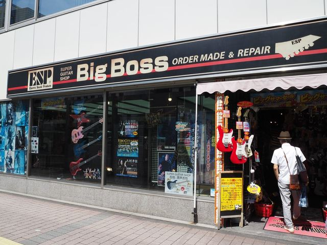 BIGBOSS福岡店